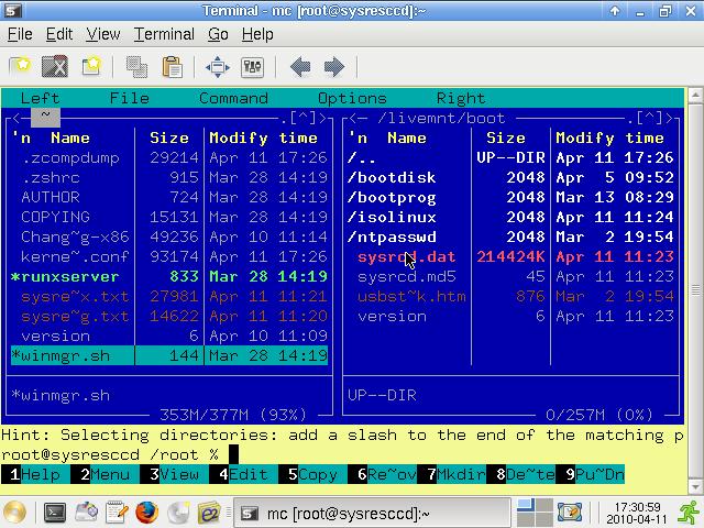 sysresccd-008-640x480.png